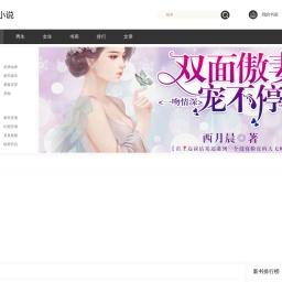 笔趣阁-元尊最新章节全本免费阅读-小说界的陈浩南-元尊殿