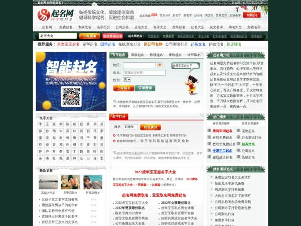 www.yw11.com的网站截图