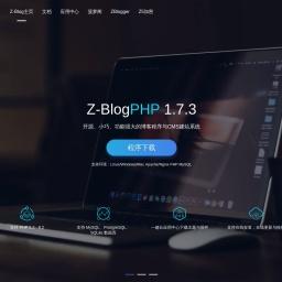 ZBlog、Z-Blog官方网站,开源免费、小巧强大的博客程序与CMS建站系统