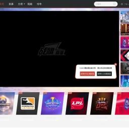 战旗直播_Live For Gamers丨天生爱玩,游戏至上!- zhanqi.tv