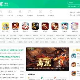 安卓手游_安卓手机软件免费下载_ZHAOJS下载