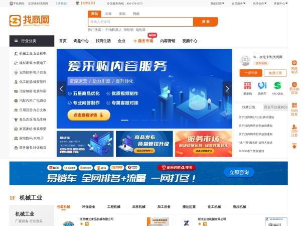 www.zhaosw.com的网站截图