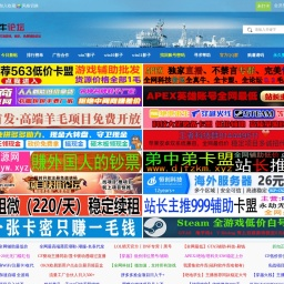 真牛论坛_游戏技术辅助资源网_www.zhenn.net