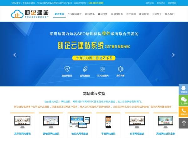 www.zhuqiweb.com的网站截图