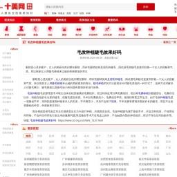 丈母娘分类目录(www.zmn888.com) - 目录