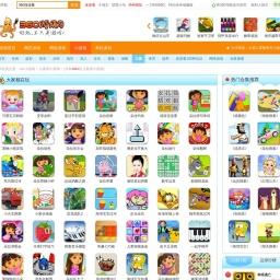儿童小游戏_360儿童小游戏_360小游戏