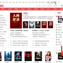 小说_免费小说阅读|凤凰书城小说-凤凰网