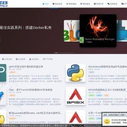 张戈博客 | 关注IT运维技术及互联网的个人博客
