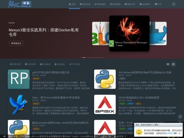 zhang.ge的网站截图