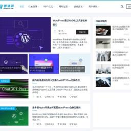 泪雪博客 - 专注用户体验、网站SEO优化、网络营销推广的自媒体博客!