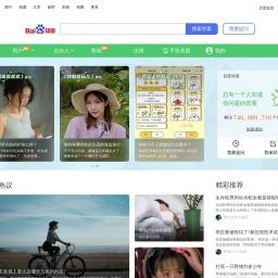 百度知道 - 全球最大中文互动问答平台