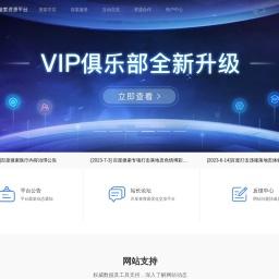 百度搜索资源平台_让网站更具价值