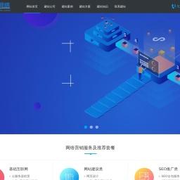 太原网络推广-SEO优化-网站建设-网络营销-网络公司-六心网络