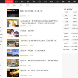 综合频道_360导航上网主页