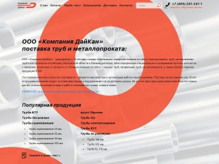 kdaikan.ru