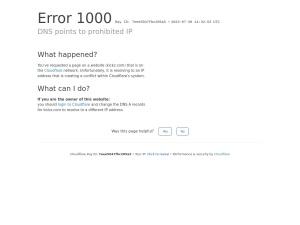 kickz Webseite