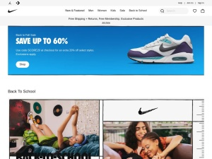 nike-store Webseite