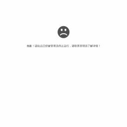 今日头条_抖音-贵州云图时代信息技术有限公司