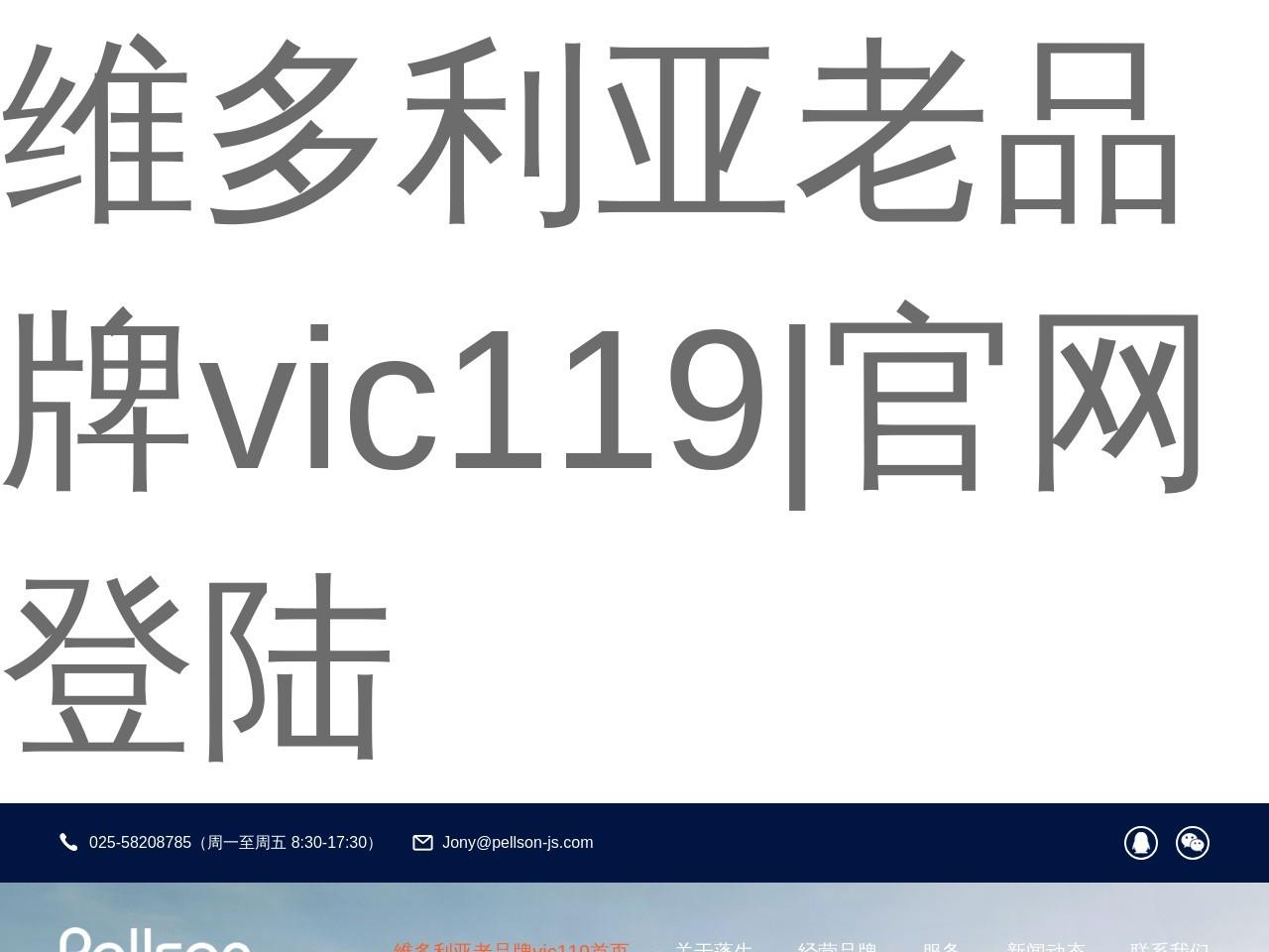 366健康商城