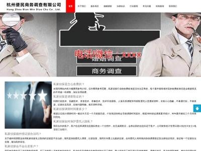 上海滿貴實業有限公司