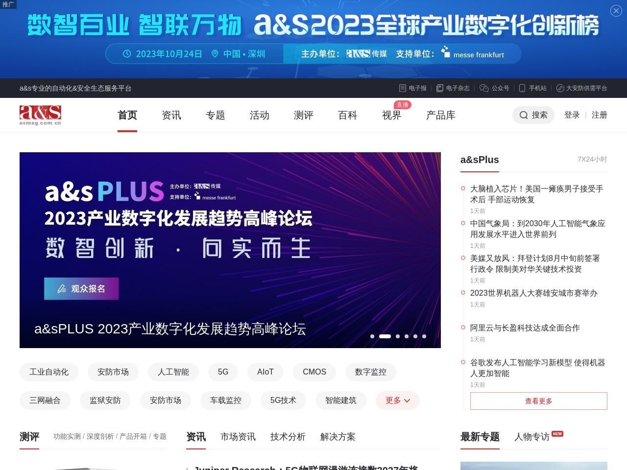 水暖安防网站_水暖安防网站排名