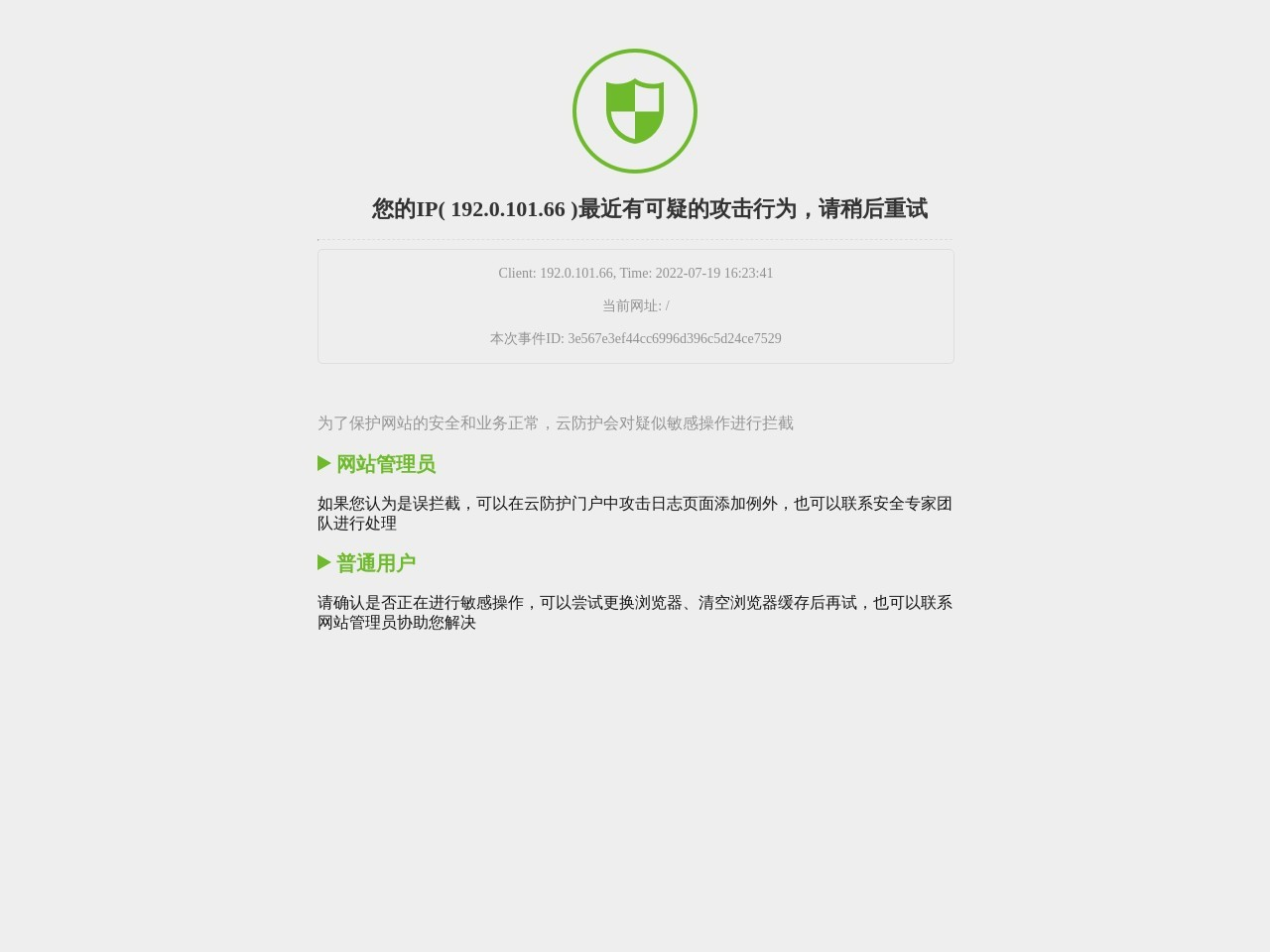 中国中小企业协会
