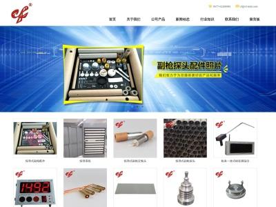 乐清市长丰测温器件有限公司