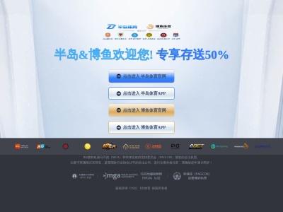 外教中国英语培训