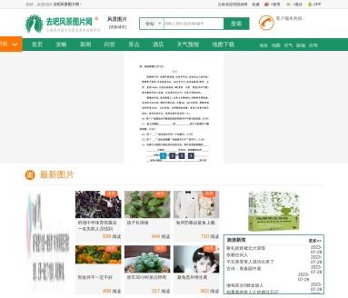 云南省昆明国旅网