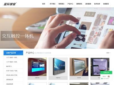 南京超控电子