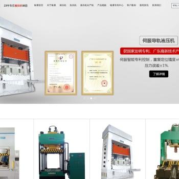 四柱液压机厂家_单柱液压机公司_伺服液压机品牌--东莞市银通机械科技有限公司