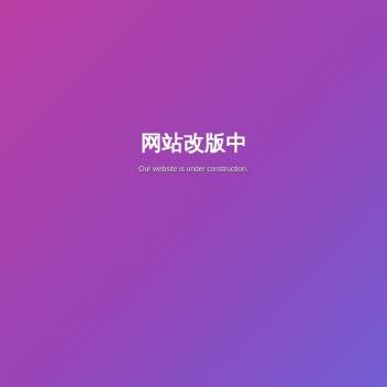 金蝶企业ERP财务软件_用友财务软件_财务销售服务中心