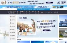 飞客茶馆旅行网
