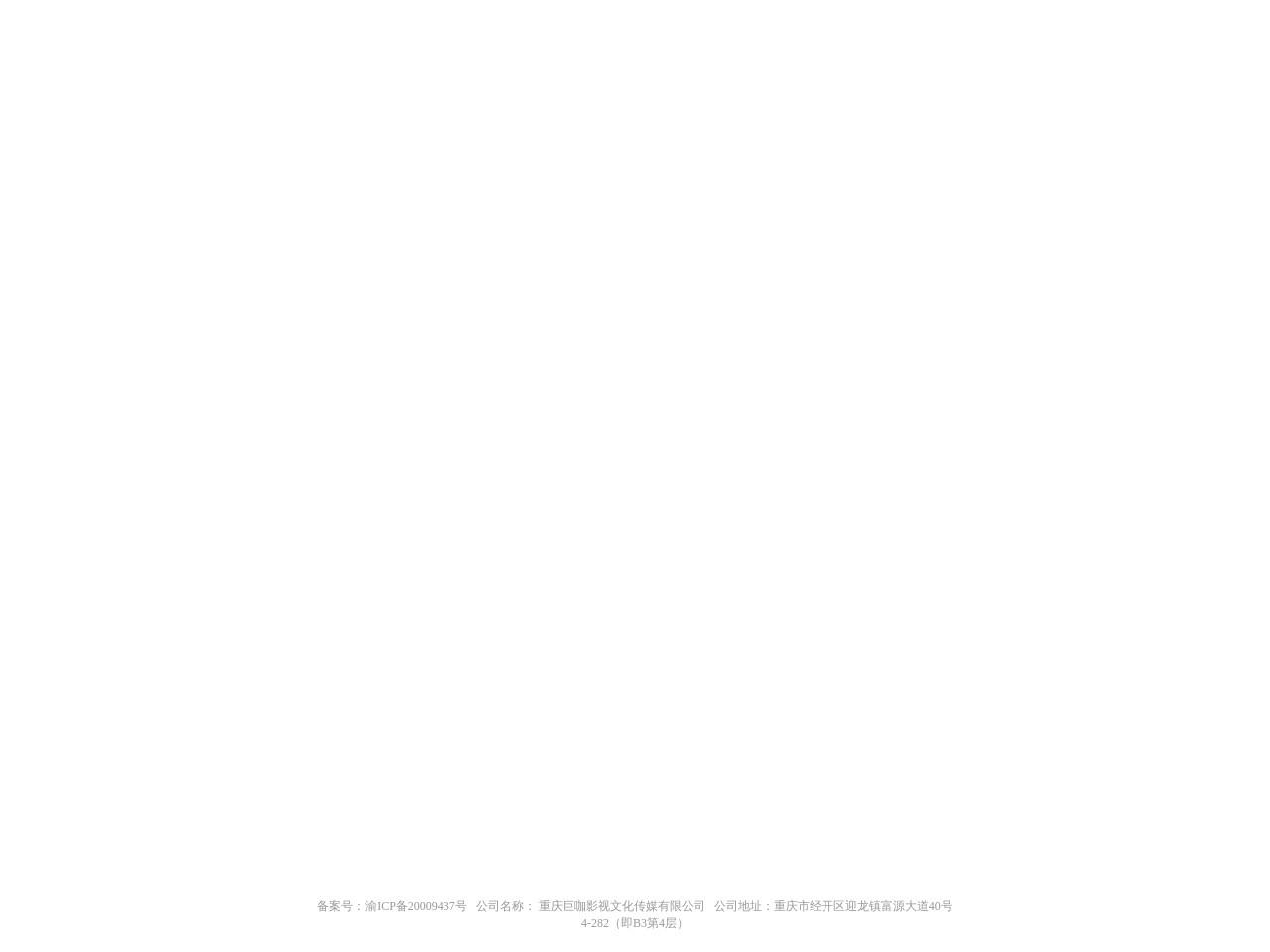 番茄电影网_影视大片高清视频