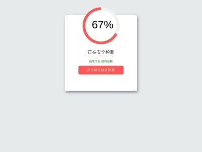 涿州古建蓝砖青砖材料