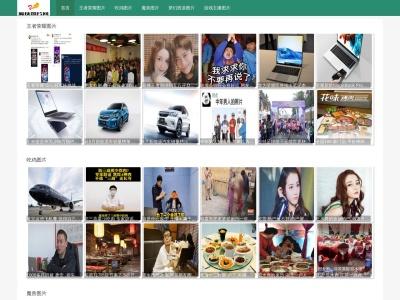 中国领先的机械设备网