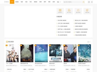 温州国鸿机械有限公司