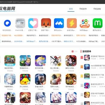 家用台式电脑组装_游戏办公电脑配置推荐-汉仪电脑网
