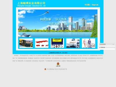 上海亨隆科教设备有限公司