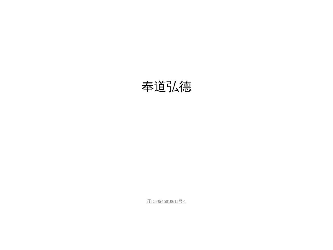 锂电世界(原中国电池网)
