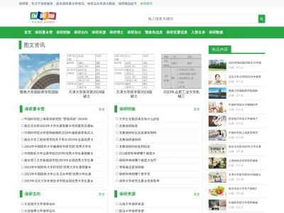 华东政法大学考研网