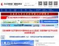 九江视听网|云上九江|九江市广播电视台