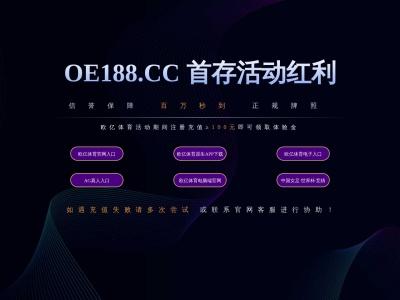 广州金铝质装饰工程有限公司