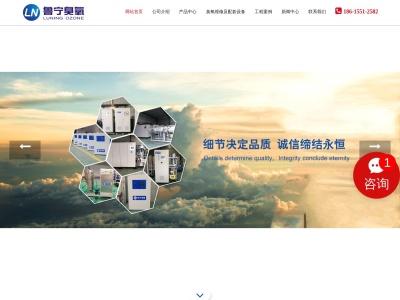 济南鲁宁机电设备有限公司