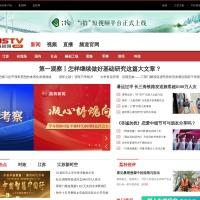 江苏网络广播电视