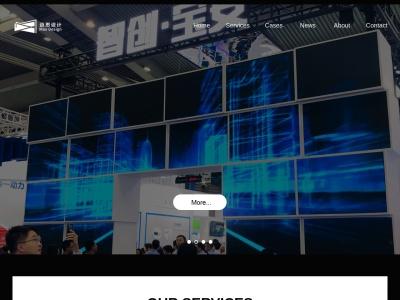 深圳迈思展览展示公司