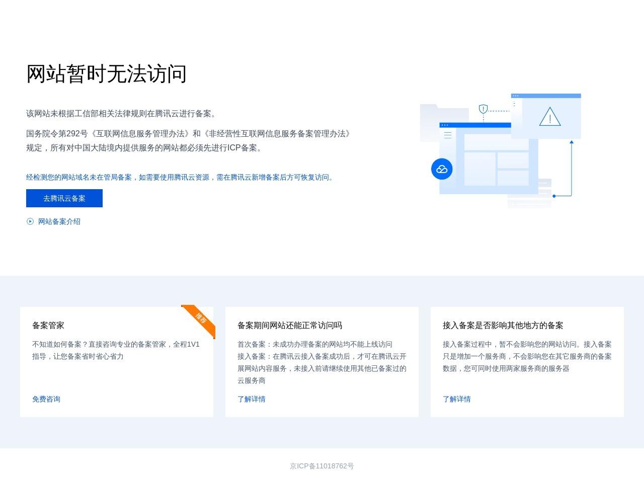 名头网_专业严肃的起名_姓名测试网站