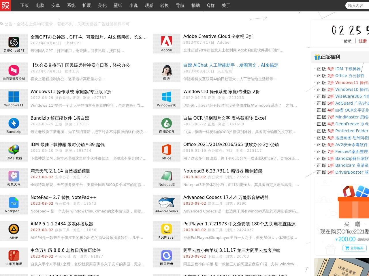 殁漂遥_老殁网