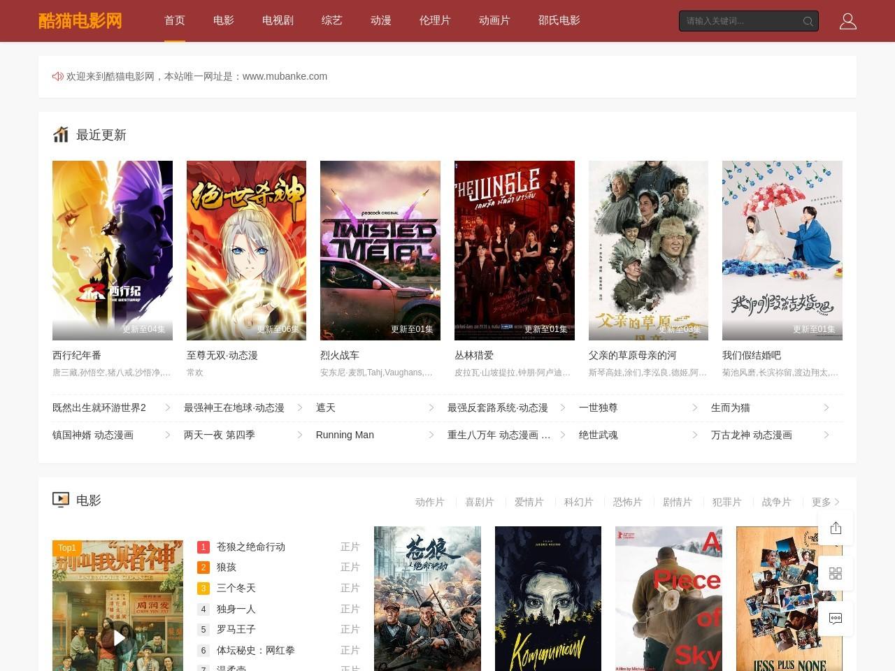模板客_站长资源_网站源码建站模板下载平台
