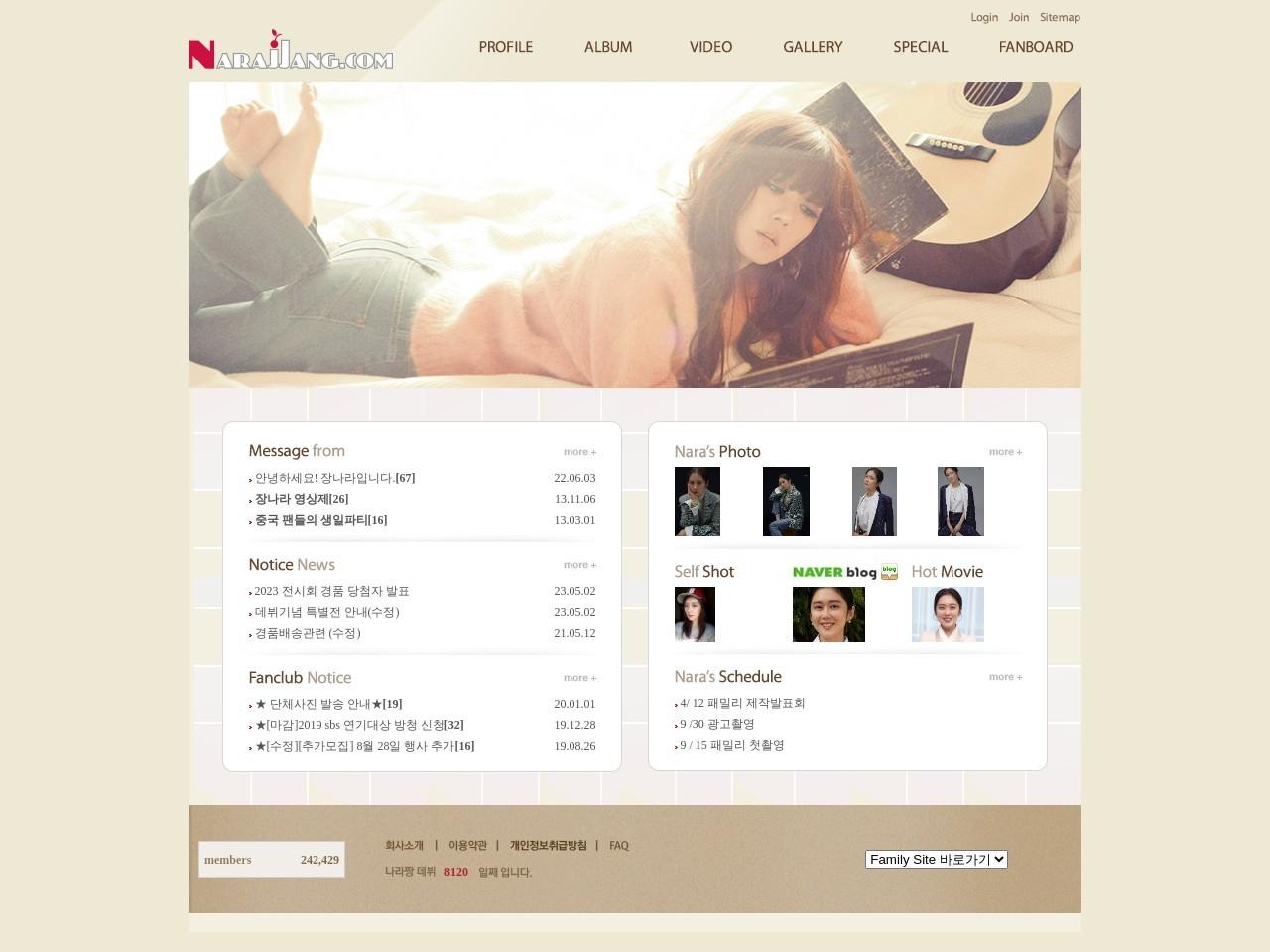 张娜拉韩文官方网站